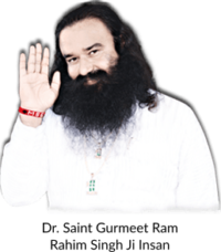 guruji_with_title